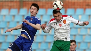България U19 - Фарьорски острови U19 2:0