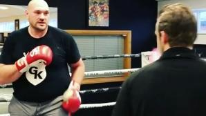 Тежащият 150 кг Тайсън Фюри започна тренировки