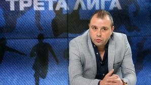 """Михаил Михайлов гостува в """"Часът на Трета лига"""""""