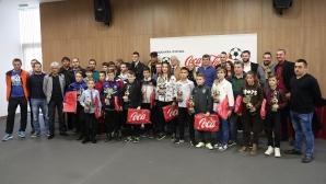 АБФ и Кока Кола наградиха най-добрите млади футболисти за 2017