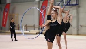 Открита подиумна тенировка на националния отбор по художествена гимнастика