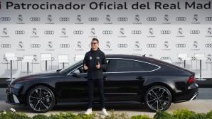 В Реал Мадрид получиха щедри подаръци от Audi
