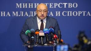 Красен Кралев стартира търга за базите на ЦСКА