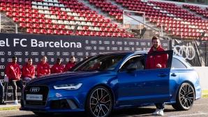 Audi гостува и на Барселона