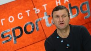 "Костадин Ангелов в ""Гостът на Sportal.bg"""