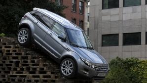 Range Rover Sport и Evoque