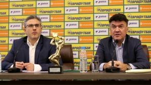 Пресконференция на Борислав Михайлов след заседанието на изпълкома на БФС