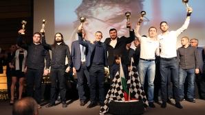 БФАС раздаде годишните си награди
