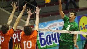 България U-18- Холандия U-18