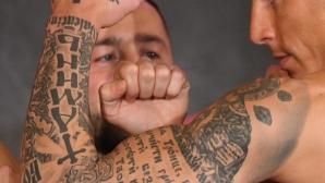 Татуировките на Даниел Златков