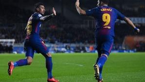 Реал Сосиедад - Барселона 2:4