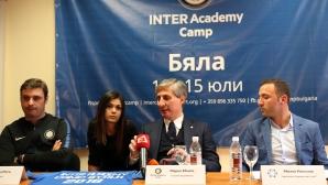 Пресконференция преди първият INTER Academy Camp в България