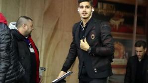 Отборът на Милан пристигна в Разград