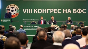 В София започна VIII-мия конгрес на БФС - част II