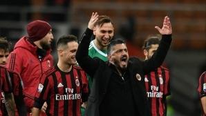 Милан мина и през Сампдория