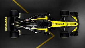 Новият Renault R.S. 2018