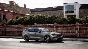 Volvo V60 напрви световна премиера