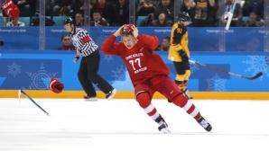26 години по-късно и под неутрален флаг: Русия спечели злато в хокея