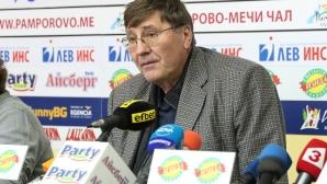 Пресконференция на президента на БФ Баскетбол - Георги Глушков