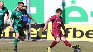 Витоша Бистрица - Септември 0:0