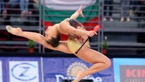 Финално участие на Катрин Тасева и Боряна Калейн на СК по художествена гимнастика
