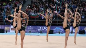 Финално участие на СК по художествена гимнастика - Ансамбли