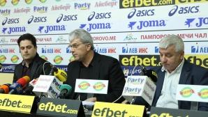 Пресконференция за скандалите в българският шах