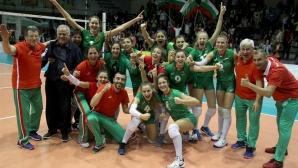 Националките са на полуфинал на Евроволей 2018: България - Сърбия 3:1