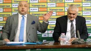Пресконференция след среща на върха за футболното хулиганство