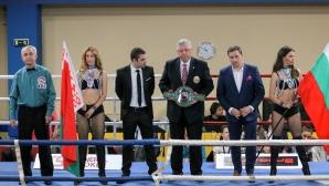 Боксова гала вечер на WBC CISBB