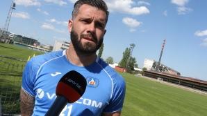 Интервю на Божидар Митрев пред Sportal.bg