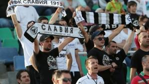Феновете на Славия по време на мача с Ботев Пд