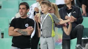 Феновете на Славия по време на финала за Купа България