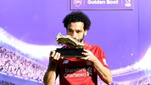 """Мохамед Салах получи """"Златната обувка"""""""