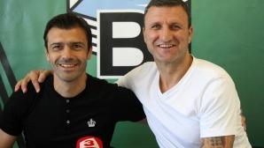 Витоша (Бистрица) представя новия си треньор Росен Кирилов
