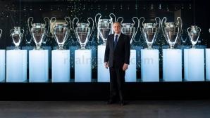 13-ата вече е в музея на Реал Мадрид