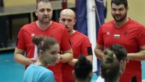 Открита тренировка на националния отбор по волейбол за жени