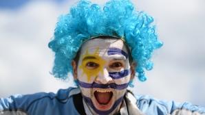 Феновете на Уругвай