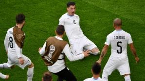 Египет - Уругвай 0:1