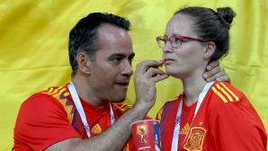 Феновете на Испания срещу Португалия