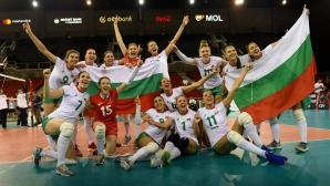 Финал в Златната лига: България - Унгария 3:0