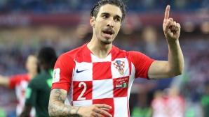 Хърватия - Нигерия 2:0
