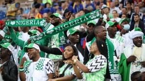 Феновете на Нигерия срещу Хърватия