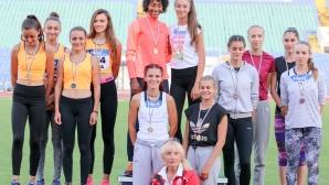 Национален шампион по лека атлетика за юноши и девойки под 20 години - първи ден