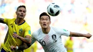 Швеция - Южна Корея 1:0