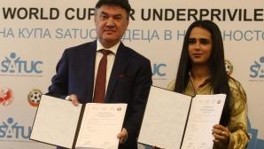 Пресконференция за Световното първенство по футбол за деца в неравностойно положение