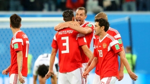 Русия - Египет 3:1