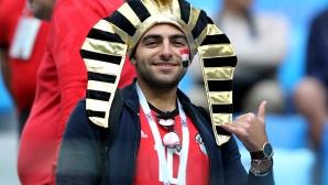 Феновете на Египет срещу Русия