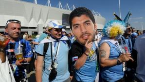 Феновете на Уругвай за мача със Саудитска Арабия
