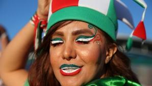 Феновете на Иран за двубоя с Испания